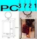 Pack of 10 Blank Rectangular Clear Plastic Keyrings 50 x 35 mm Insert 92033